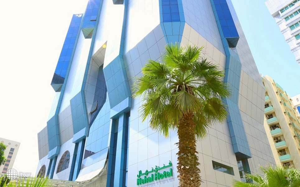 Nehal Hotel 1