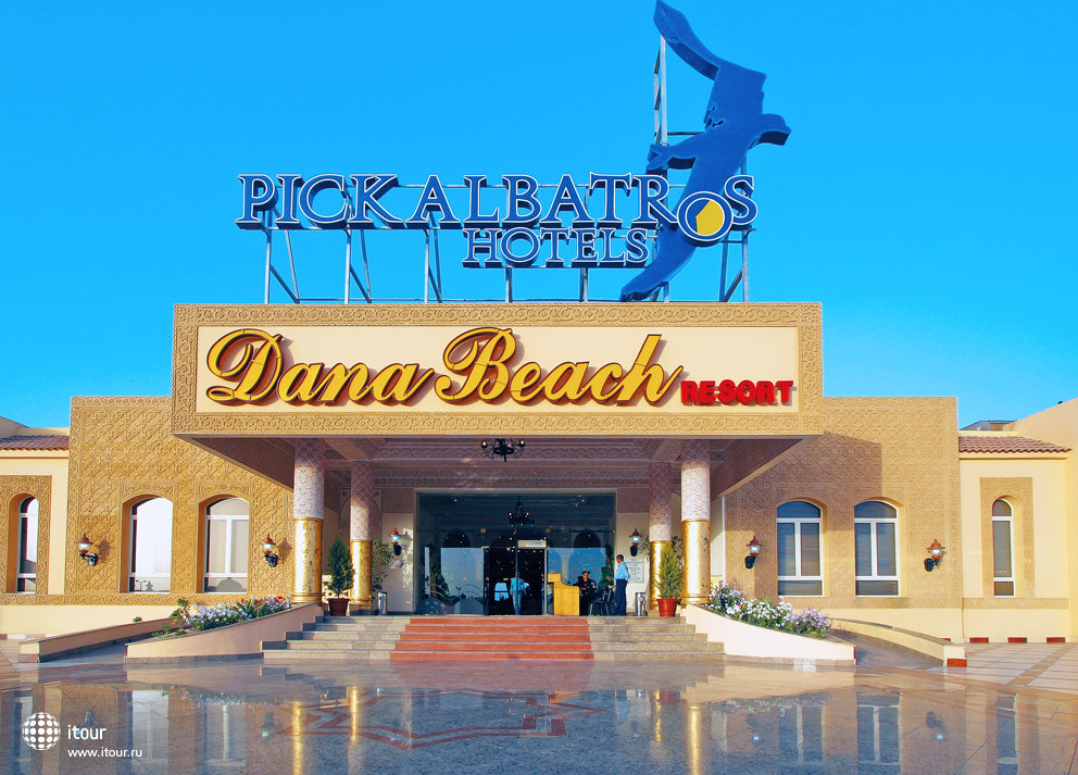 Dana Beach Resort 6