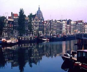 Фото отеля на горящий тур в Нидерланды из Калининграда