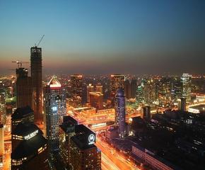 Фото отеля на горящая путевка в Китай из Москвы